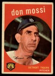 1959 Topps #302  Don Mossi  Front Thumbnail