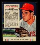 1954 Red Man #18 NL Robin Roberts  Front Thumbnail