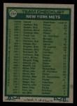 1977 Topps #259   -  Joe Frazier  Mets Team Checklist Back Thumbnail