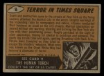 1962 Mars Attacks #8   Terror in Times Square  Back Thumbnail