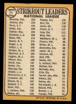 1968 Topps #11   -  Jim Bunning / Ferguson Jenkins / Gaylord Perry NL Strikeout Leaders Back Thumbnail
