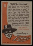 1958 Topps Zorro #81   Careful Sergeant Back Thumbnail