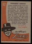 1958 Topps Zorro #62   Trouble Ahead Back Thumbnail