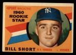1960 Topps #142   -  Bill Short Rookie Star Front Thumbnail