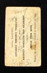 1921 E220 National Caramel  Jimmy Ring  Back Thumbnail
