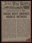 1962 Topps Civil War News #14   Fight to the Finish Back Thumbnail