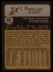 1973 Topps #399  George Foster  Back Thumbnail