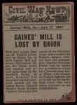 1962 Topps Civil War News #24   After the Battle Back Thumbnail