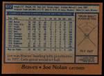 1978 Topps #617  Joe Nolan  Back Thumbnail