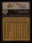 1973 Topps #555  Bill Hands  Back Thumbnail