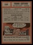 1962 Topps #104  Frank Gifford  Back Thumbnail
