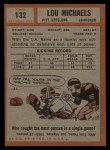 1962 Topps #132  Lou Michaels  Back Thumbnail