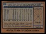 1978 Topps #354  Cesar Geronimo  Back Thumbnail