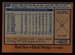 1978 Topps #567  Dick Drago  Back Thumbnail