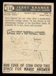 1959 Topps #116  Jerry Kramer  Back Thumbnail