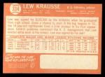 1964 Topps #334  Lew Krausse  Back Thumbnail