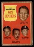 1962 Topps #57   -  Whitey Ford / Frank Lary / Steve Barber / Jim Bunning AL Win Leaders Front Thumbnail