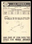 1959 Topps #137  Ed Brown  Back Thumbnail