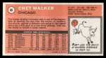 1970 Topps #60  Chet Walker   Back Thumbnail