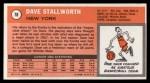 1970 Topps #78  Dave Stallworth   Back Thumbnail