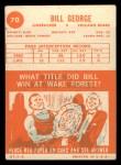 1963 Topps #70  Bill George  Back Thumbnail