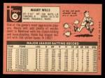1969 Topps #45  Maury Wills  Back Thumbnail