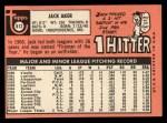 1969 Topps #612  Jack Aker  Back Thumbnail