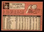1969 Topps #69  Steve Hamilton  Back Thumbnail