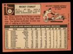 1969 Topps #13  Mickey Stanley  Back Thumbnail