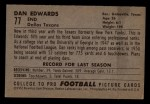 1952 Bowman Small #77  Dan Edwards  Back Thumbnail