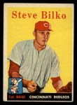 1958 Topps #346  Steve Bilko  Front Thumbnail