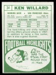 1968 Topps #34  Ken Willard  Back Thumbnail