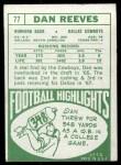 1968 Topps #77  Dan Reeves  Back Thumbnail