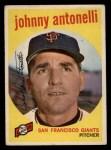 1959 Topps #377  Johnny Antonelli  Front Thumbnail