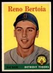 1958 Topps #232  Reno Bertoia  Front Thumbnail