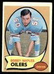 1970 Topps #248  Bobby Maples  Front Thumbnail