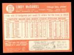 1964 Topps #510  Lindy McDaniel  Back Thumbnail