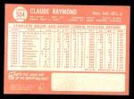 1964 Topps #504  Claude Raymond  Back Thumbnail