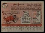 1958 Topps #59 ERR Dave Sisler  Back Thumbnail