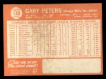 1964 Topps #130  Gary Peters  Back Thumbnail