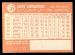 1964 Topps #369  Jerry Zimmerman  Back Thumbnail