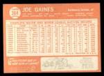 1964 Topps #364  Joe Gaines  Back Thumbnail