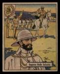 1941 Gum Inc. War Gum #99   Emperor Haile Selassie Front Thumbnail