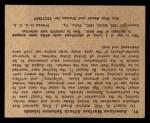1941 Gum Inc. War Gum #91   American Marines Attack Solomon Islands Back Thumbnail