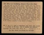 1941 Gum Inc. War Gum #101   Miss Lee Ya-Ching Back Thumbnail