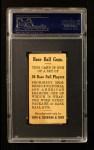 1909 E92 Dockman #17  Topsy Hartsel  Back Thumbnail