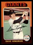 1975 Topps #156  Dave Kingman  Front Thumbnail