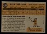 1960 Topps #496  Bill Virdon  Back Thumbnail