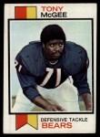 1973 Topps #228  Tony McGee   Front Thumbnail