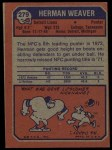 1973 Topps #279  Herman Weaver  Back Thumbnail